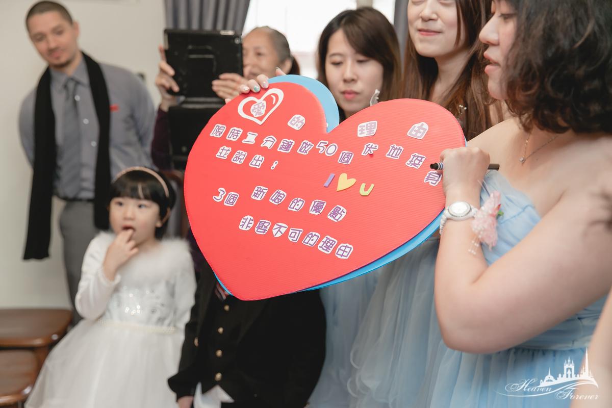 婚禮記錄@中和華漾_0040.jpg