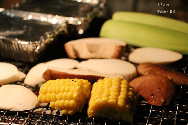 火之舞蓁品燒和牛吃到飽230