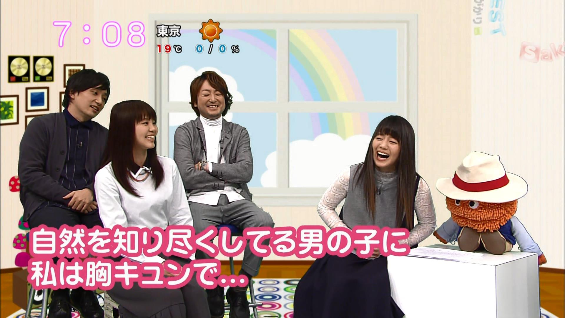 2016.03.17 いきものがかり(saku saku).ts_20160317_080252.734