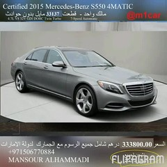 Certified   2015 Mercedes-Benz S550 4MATIC  33137   333800.00                             00971567176 (mansouralhammadi) Tags:            fromm1carusatoworld