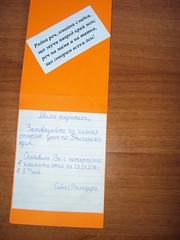"DSC08422 ( "". "" . ) Tags: bulgaria pazardjik    bregov sougeorgibregov pazardjik"