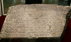 Inscribed tablet, Azerbaijan Museum, Tabriz, Iran (susiefleckney) Tags: iran clay tablet cuneiform inscription tabriz xerxesi azerbaijanmuseum