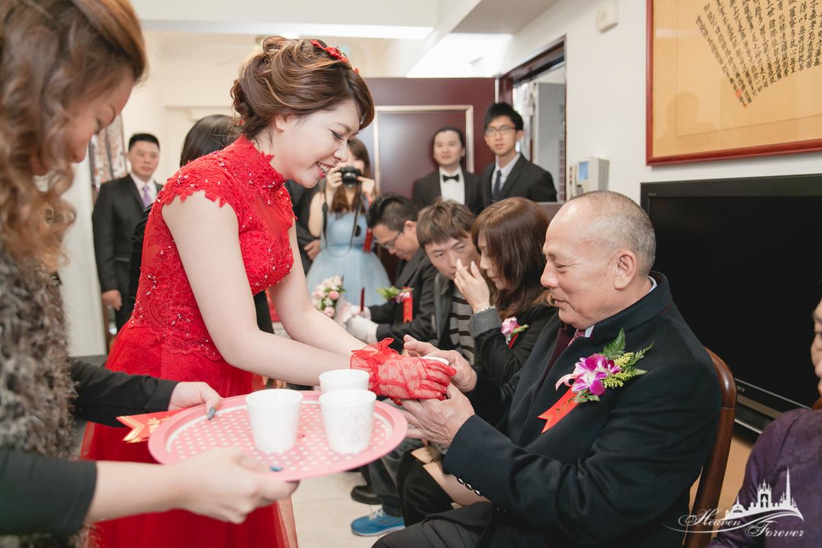 婚禮記錄@中和華漾_0012.jpg