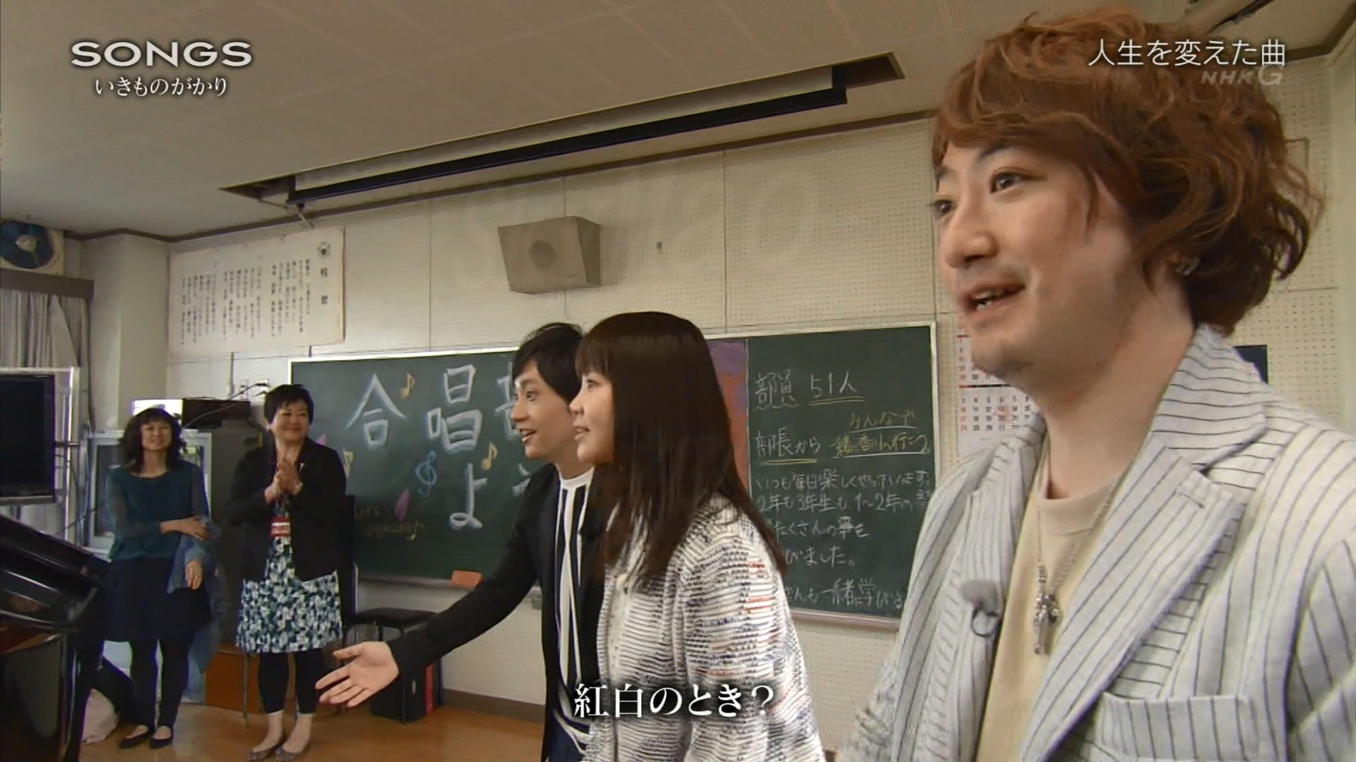 2016.04.28 全場(SONGS).ts_20160428_230530.345