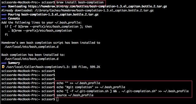 Git Bash Completion