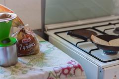 El desayuno de mam (@Lizette Salazar Guedes) Tags: morning light color luz maana home kitchen breakfast canon photography 50mm healthy flickr cereal cocina 365 fotografia desayuno cereales hogar salud hbitos lvm 365project lavueltaalmundo canont1i 365momentoscotidianos