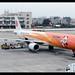 A321-213 | Air China | Beautiful Sichuan | B-6361 | CTU