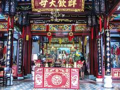 "Hoi An: le Temple Phuc Kiên <a style=""margin-left:10px; font-size:0.8em;"" href=""http://www.flickr.com/photos/127723101@N04/24494442800/"" target=""_blank"">@flickr</a>"