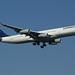Lufthansa Airbus A340-313 D-AIGY