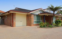 6/7 Gundagai Place, Coffs Harbour NSW