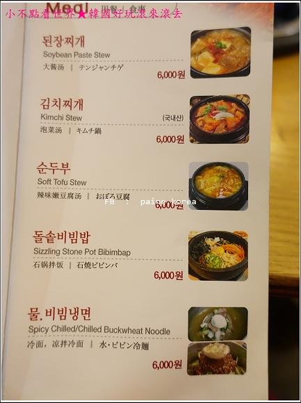 東大門鬼怪烤肉 (10).JPG
