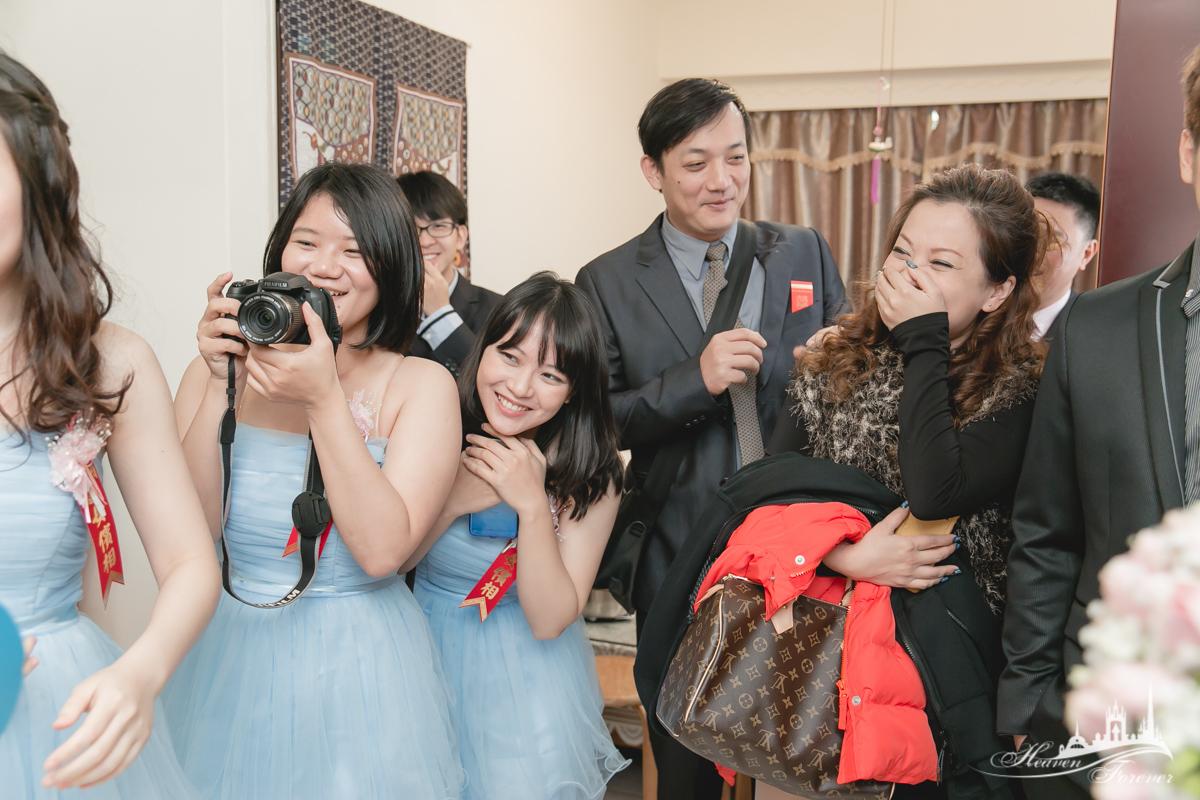 婚禮記錄@中和華漾_0037.jpg