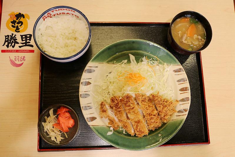 勝里日式豬排專賣店132