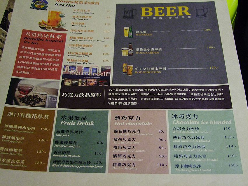 DSCF2049_副本
