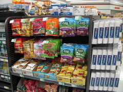 Gummy Candies and Snack Nuts (tommyd.) Tags: text indoor collection shop folsom california