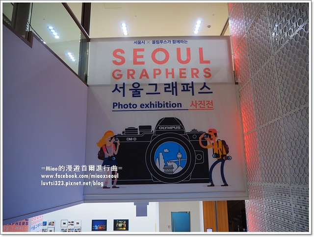 서울그래퍼스02