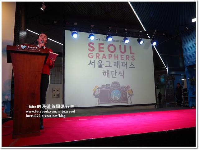 서울그래퍼스17