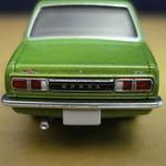 LV-61a - HONDA 1300 77S (Green)