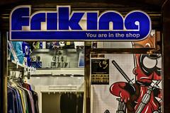 Friki shop (Ignacio M. Jimnez (antes hermano Montgolfier)) Tags: espaa shop spain bart andalucia tienda jaen andalusia simpson ubeda friki