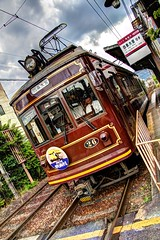 Arashiyama/Kyoto - Keifuku Electric Railway (Randen) (David Pirmann) Tags: japan kyoto trolley tram arashiyama transit streetcar keifuku randen arashiyamaline randensaga