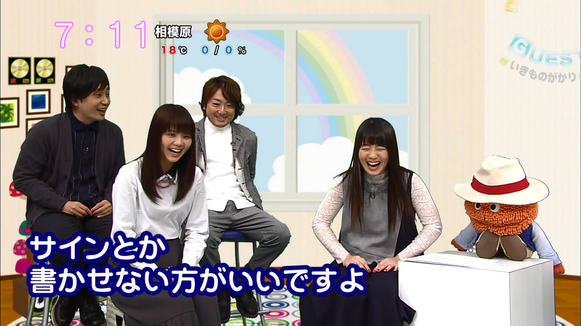 2016.03.17 いきものがかり(saku saku).ts_20160317_081239.359