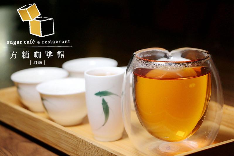 方糖咖啡館Sugar Cafe147