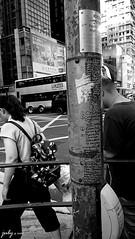 DSC_0900psaJZ (七 月) Tags: hk hongkong snapshot 香港 kowloon 九龍 街景 人文 外拍 攝影 抓拍 黑白照片 kln 外影 紀實 拍攝 外攝