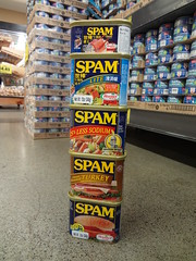 SPAM Tower (Handsomejimfrommaryland) Tags: seattle tower turkey nude asian lite oven market spam low meat 25 blonde grocery foreign sodium outlet less roasted export hormel foriegn