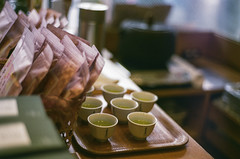 83570027 (rs.romaine) Tags: green film japan kyoto tea  fujifilm greentea nikonfe