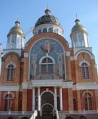 Свято-Покровский Храмовый комплекс (Оболонь)