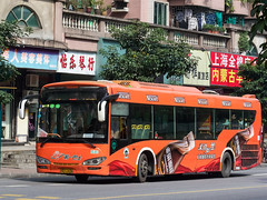柔滑如丝/Smooth as Silk (KAMEERU) Tags: guangzhou bus public transportation latte nestle hff6120gz4
