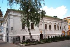Храм свт.Димитрия Ростовского и равноапп.Константина и Елены