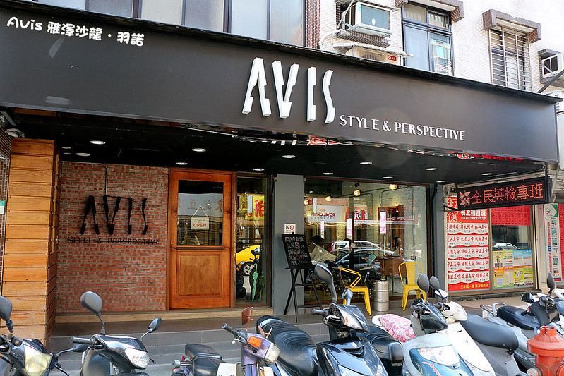 AVIS HAIR SALON 天母店003