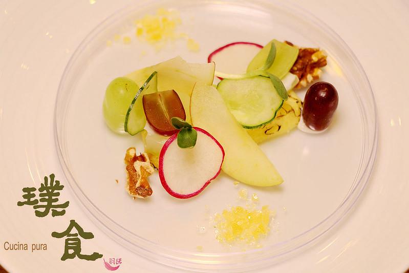 璞食Cucina pura餐廳061