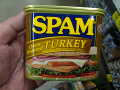 SPAM Oven Roasted Turkey (1) (Handsomejimfrommaryland) Tags: seattle tower turkey nude asian lite oven market spam low meat 25 blonde grocery foreign sodium outlet less roasted export hormel foriegn