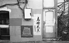 Door (bclook) Tags: sanfrancisco leica bw zeiss 35mm noiretblanc kodak trix d76 f2 schwarzweiss selfprocessed m6 biogon 352 filmisnotdead istillshootfilm bwfp