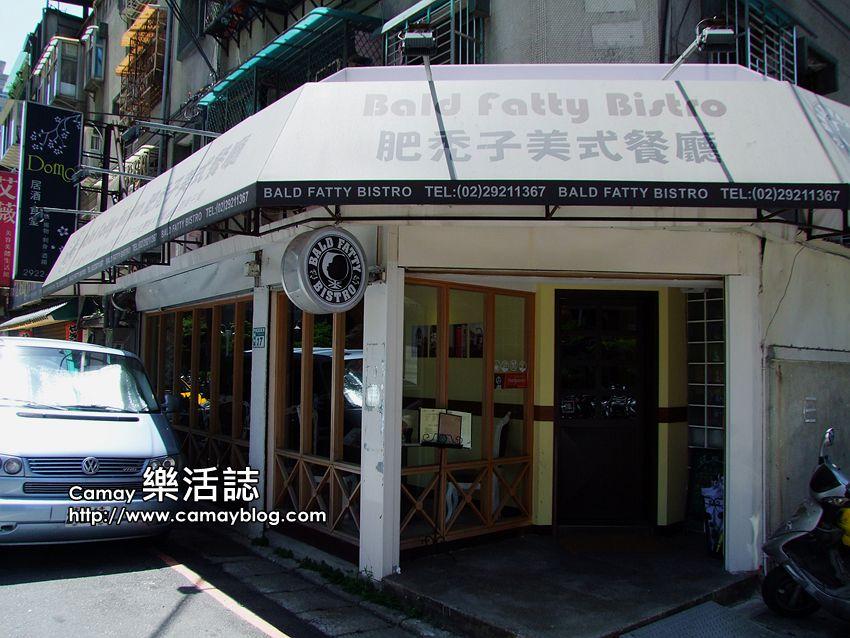 DSCF2305_副本