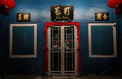 malacca-chinese (abduljalilhassan975) Tags: street travel blue house colour night market chinese melaka malacca jonkerstreet