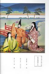 Kamogawa Odori 2011 003 (cdowney086) Tags: geiko geisha  pontocho onoe   kamogawaodori  ichiyoshi momino  ichikazu