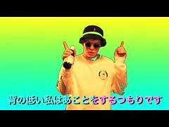 Yung Lean  2015 Forever  Beat (.one love.) Tags: beat hiphop rap instrumental beats cloaked instrumentals
