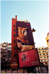 Pagano Inti (Chile) - ARE YOU IN? (#SarahHaddadPhotography) Tags: street city sky lebanon color building film nikon chaos kodak beirut hamra