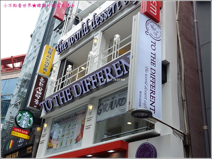 to the different 甜點店 (2).JPG