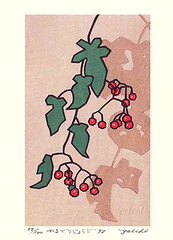 Lyreleaf nightshade (Japanese Flower and Bird Art) Tags: flower art japan modern print japanese nightshade woodblock solanum watanabe yoichi solanaceae lyreleaf readercollection lyratum