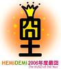 KUSO囧 (getaiwan) Tags: 標誌 圖形符號 標語 冏 kuso 惡搞 模仿 搞笑