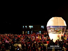 DAO-75740 (Chen Liang Dao  hyperphoto) Tags: taiwan