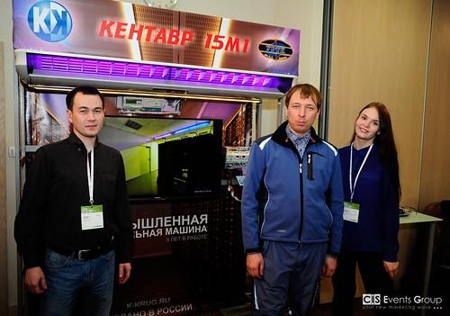 BIT-2016 (Samara, 14.04)
