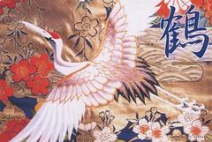 JP-760625 (selphie10) Tags: flowers decorations animal japan japanese gold design official crane traditional decoration ideograms fabric sakura kimono wakotoba