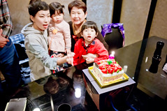 20160109-Shiuan's birthday (violin6918) Tags: sony nex nex6 sonynex6 violin6918 taiwan hsinchu sigma sigma19mmf28dn cute lovely baby girl family portrait kid daughter littlebaby angel children child pretty princess shiuan vina 東街日本料理 restaurant dinner food birthday birthdayparty 生日