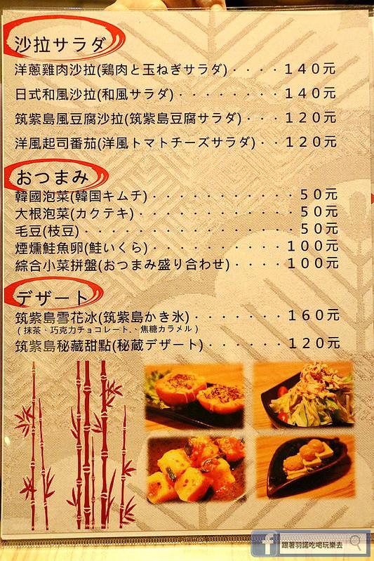 水炊き 筑紫島つくししま021