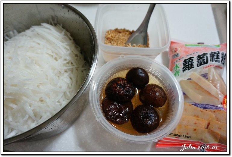 蘿蔔糕 (2)
